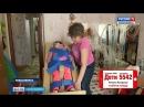 Девятилетней девочке из Новосибирска необходима помощь в борьбе с болезнью