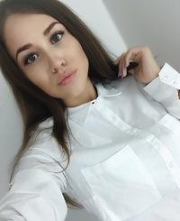 Никитенко Яна