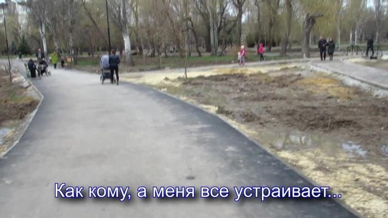 В парке Гагарина спилили деревья