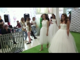 Свадебный салоны