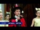 2018-02-19 Вести Тимана Городок в табакерке
