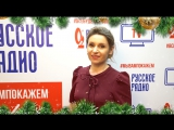 Галя Корнева поздравляет с Новым годом!