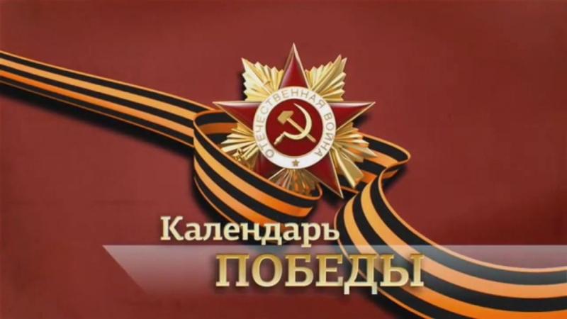 Молодежный Парламент Запускает Хронику Военных Дней