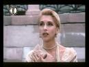 Алёна Свиридова Ваши пальцы пахнут ладаном (1993 г.)