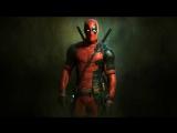 В мертвом бассейне у дедушки Пула #Deadpool