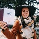 Yana Shutova фото #2