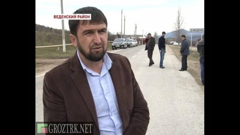 В высокогорье Чечни началось межевание земель