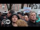 Сотни активистов требуют найти убийц правозащитницы Ноздровской