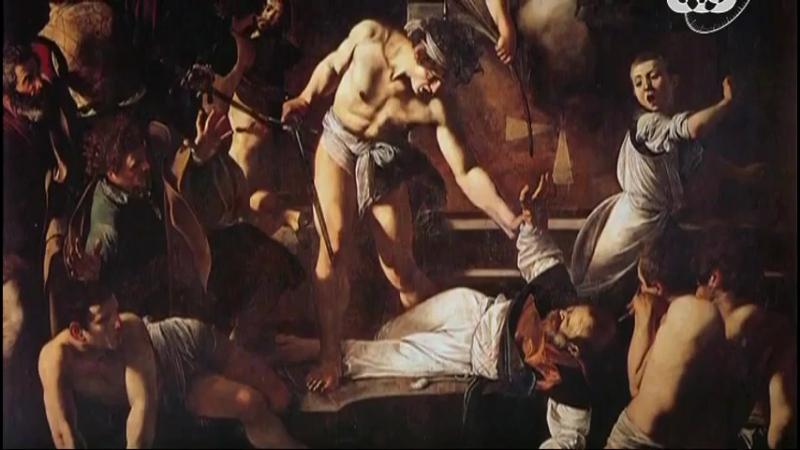 Свет и Тень. Загадка Караваджо / The Light And Shadow. The Mystery Of Caravaggio. (2012.г.)