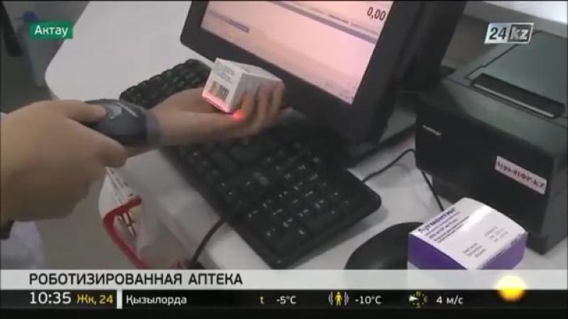 В Актау робот помогает искать лекарства фармацевтам.mp4