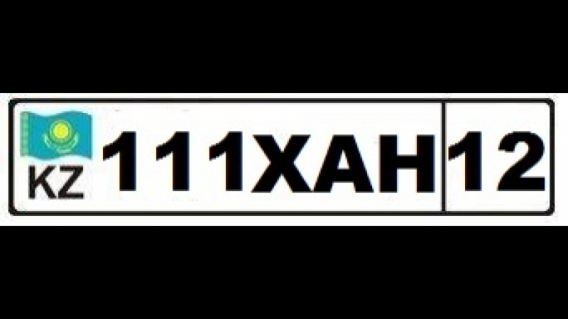 Трейлер 111 XAH