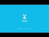 Yota Безлимитный интернет