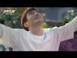 [Превью] 2 серия - Любовь Бён Хёка | Byun Hyuk's Love