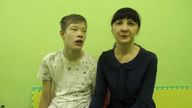 Видео отзыв о ФОЦ Адели - Пенза от семьи Бакаевых, г.Кумертау, Республика Башкортостан.