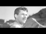 Лев Барашков - На безымянной высоте - из хф