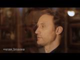 Анатолий Белый читает стихотворение Евгения Евтушенко