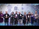 Новогоднее поздравление от оперной труппы. 2018 год.