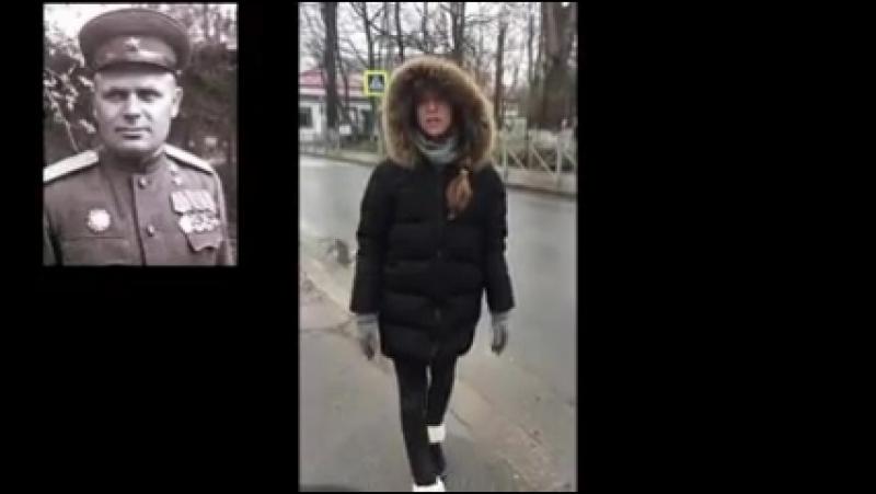 Нелли Романова представляет видео ролик о Герое Советского Союза Иванникове Александре Михайловиче
