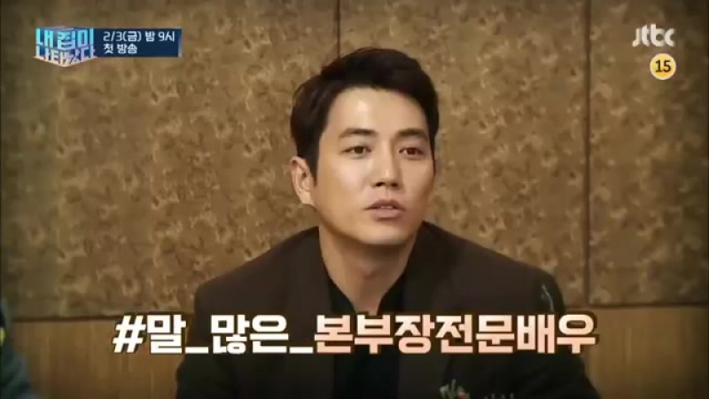 JTBC 내집이 나타났다 <Teaser>장혁_ 권상우_ 한지민_ 김종국_ 이정진_ 주상욱 - 360P.mp4