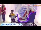 №24 Ахмедов Азиз, 7 лет