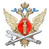 Ufsin-Rossii Po-Kurskoy-Oblasti