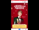 171227 LuHan @ Baidu AR Weibo Update