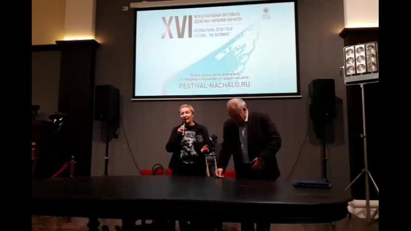 Кинофестиваль Начало - Александр Прошкин
