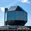 Нацыянальная бібліятэка Беларусі