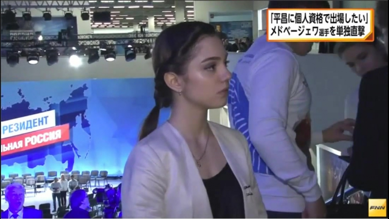 Evgenia Medvedeva — the interview of Fuji News Network (Japanese TV, www.houdoukyoku.jp)