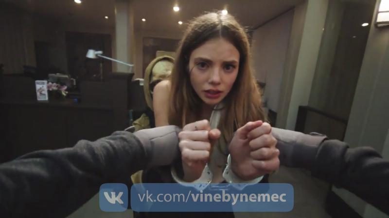 Vine by Nemec x что-то новенькое