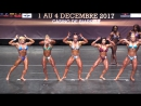 Женский классический бодибилдинг до 163см на Чемпионате Мира по Фитнесу 2017 (Биарриц, Франция), сравнение по порядку номеров