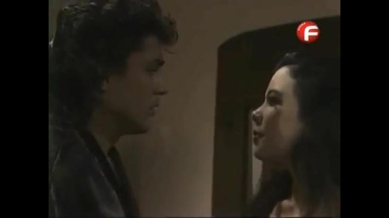 Кассандра _ Kassandra (1992)