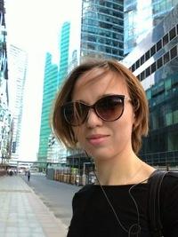 Юлия Черганова