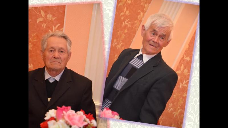 В память о дедушке и его родном брате....