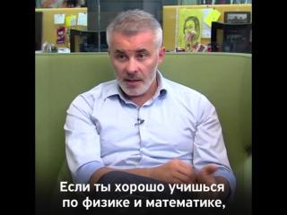 Вадим Дымов в Бизнес-секретах