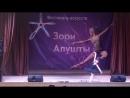 Театр танца Эталита - балет Лебединное озеро