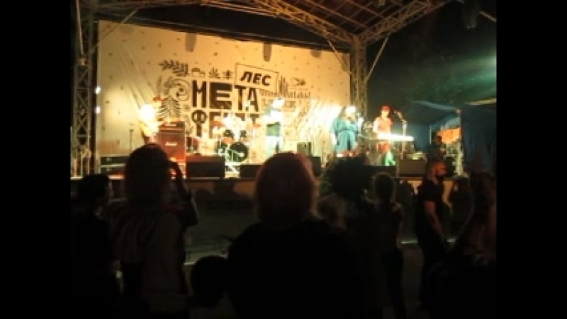 JazzySways - Attraction, 27/07/2017г. МЕТАФЕСТ