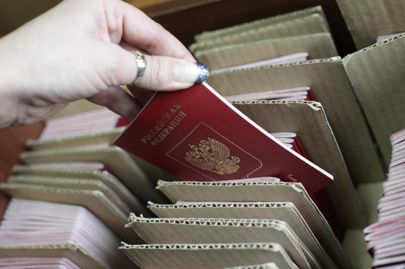 В Карачаево-Черкесии теперь паспорт можно получить в МФЦ