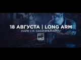 18.08 Long Arm vs R. Gadzhimuradov @ АБСТРАСЕНЦИЯ