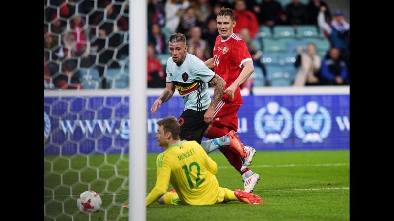 Росссия Бельгия 3 3 вытащили матч в конце