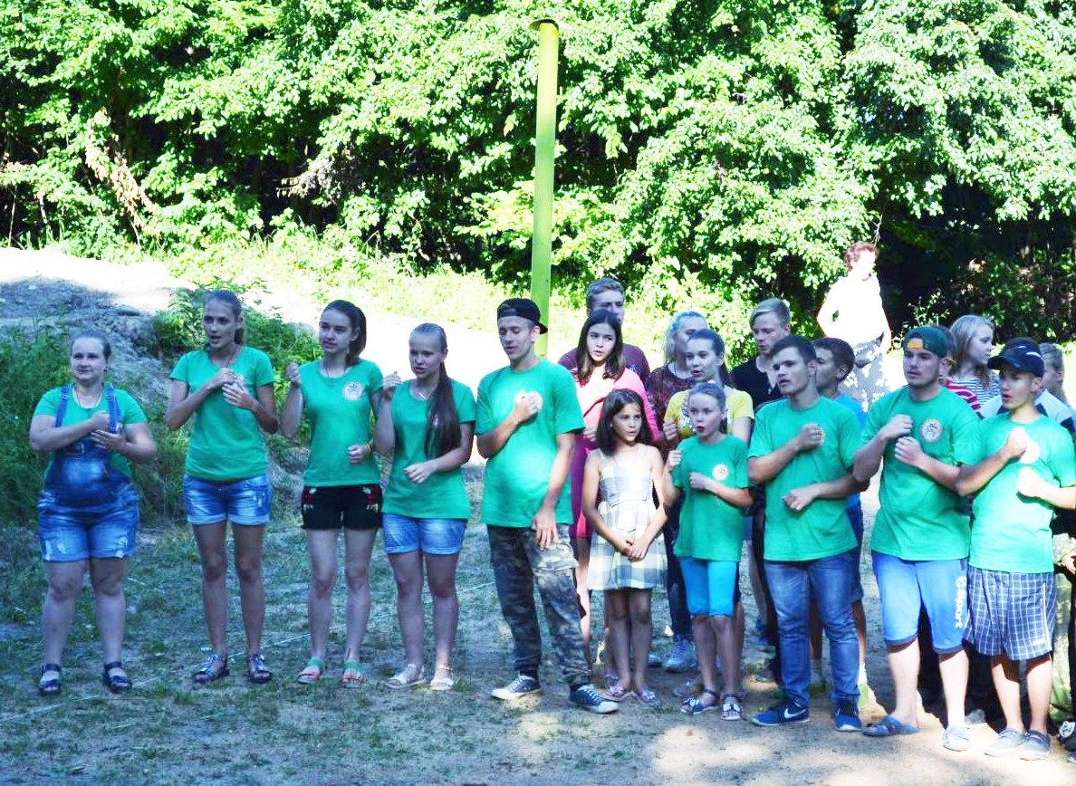 Молодёжный форум «Маруха-2017» завершил свою работу в Зеленчукском районе