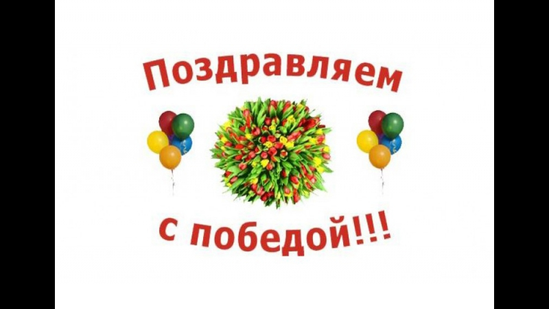 Победитель конкурса Айгуль Галявиева