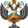 Министерство спорта России. Наградные приказы.