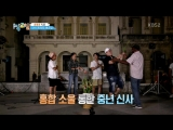 180301 KBS 2 Days 1Night S3 Special (YH Cut)