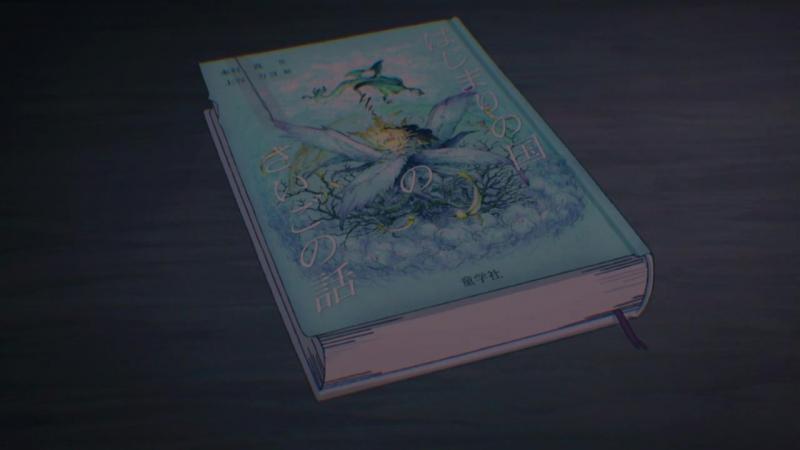 Библиотечная Война. Опенинг /OP/ Toshokan Sensou. Opening