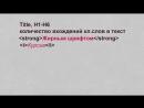 SEO простым языком 1 Продвижение сайта в поисковых системах