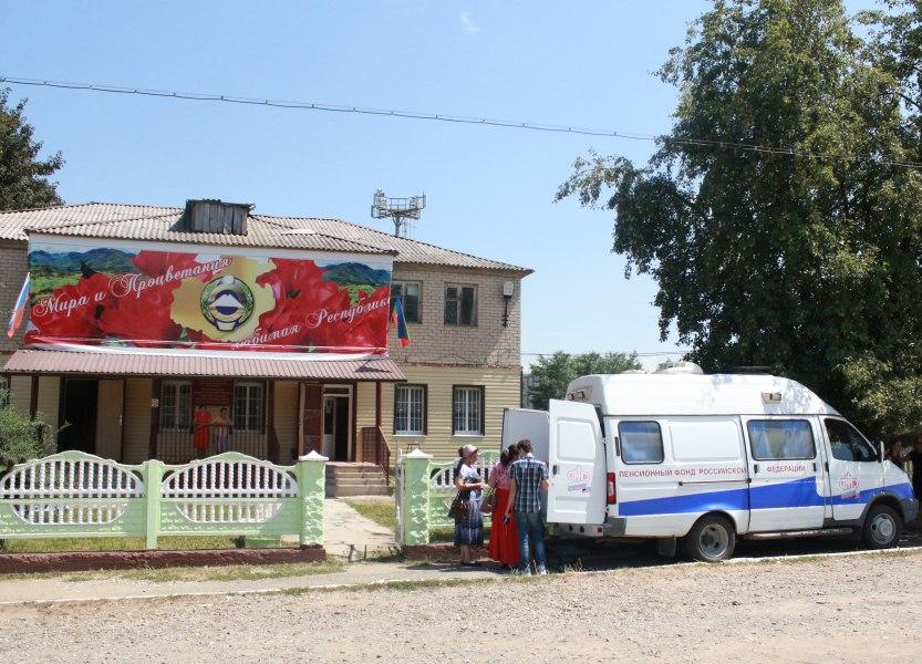 В Зеленчукском районе побывал «мобильный офис» Пенсионного фонда