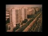 КазССР, Караганда (70е)