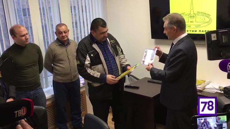 В Петербурге наградили водителя маршрутки, вернувшего пассажирке забытые 100 тысяч