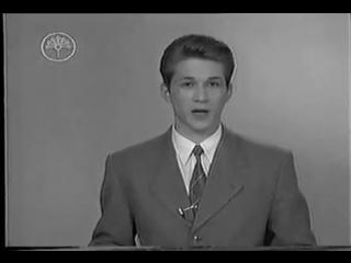 staroetv.su / Основная заставка и анонс (ГТРК Башкортостан, 1998)